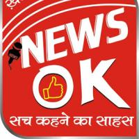 Go To News OK Channel Page