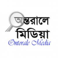 Go To Ontorale Media Channel Page