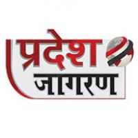 Go To Pradesh Jagran Channel Page