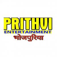Go To Prithvi Entertainment Bhojpuriya Channel Page