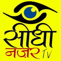 Go To सीधी नज़र TV (Sidhi Nazar) Channel Page