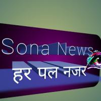 Go To Sona News हरपल नजर Channel Page