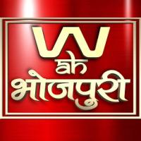 Go To Wah Bhojpuri Channel Page