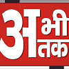 Go To Abhitak News Channel Channel Page
