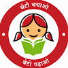 Go To Beti Bachao, Beti Padhao Channel Page