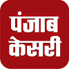 Go To PunjabKesari TV Channel Page