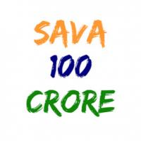 Go To Sava100Crore Channel Page
