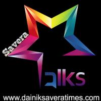 Go To Savera Star Talks Channel Page